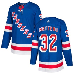 Stephane Matteau New York Rangers Adidas Youth Authentic Home Jersey (Royal Blue)